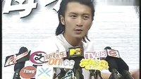 2007 07 16 娱乐最前线 男儿本色香港宣传