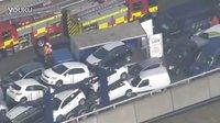英国:百余辆汽车连环相撞
