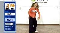 街舞教程(初级)