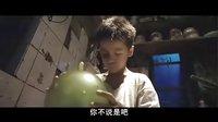 长江七号(国语DVD高清)
