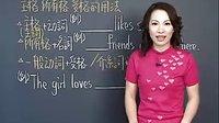 谢孟媛英文文法初级第4级