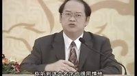 傅佩荣国学讲座《向庄子问道》05