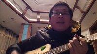 吉他弹唱 筷子兄弟《父亲》