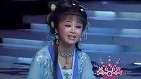 《越女争锋II》浙江决赛三A组25号金彩芳:《情探·阳告》