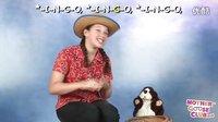 启智学习: 幼儿英语 儿童歌曲 小狗宾果 Bingo