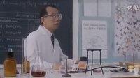[经典爆笑片段]逃学威龙 周星驰与超健忘的化学老师