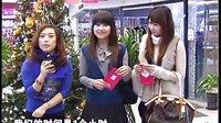 MQTV乐悠游:青岛爱购时尚百货