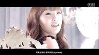 [杨晃]新专辑很爱的一首歌 中文字幕版 少女时代最新单曲  Top Secret