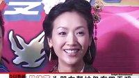 吴倩莲两年前低调生子 娱乐现场自曝享受主妇生活