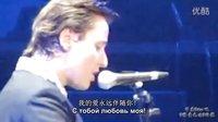维塔斯2011北京演唱会-永恒的吻 自弹自唱