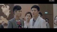 失恋33天 正式版预告片:群星版 (中文字幕)