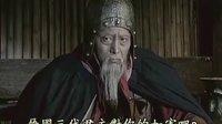 《东周列国·春秋篇》16_罪哭崤山