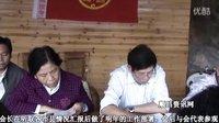 【拍客】南平市(县)客联会第二次会长联席会在顺昌召开