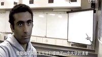 布莱顿国际学院科威特学生谈奖学金