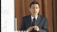 1中医世家传人·陈金柱讲妇科疾病成因、预防、治疗