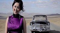蒙古民歌 :彩虹