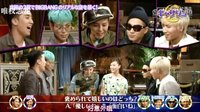 【TT】[中字] 120501 BigBang on FujiTV - Catherine!