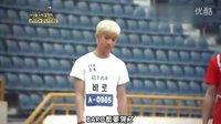 上部中字【综艺】20120725 偶像奥运会 Infinite MBLAQ SHINee珉豪等