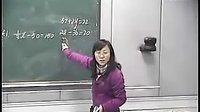 二元一次方程(初中数学特级教师参评人选课例展示)