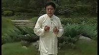 刘敬儒形意拳上集