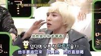 中字【综艺】20091006 强心脏  嘉宾:BigBang-GD权志龙 胜利等