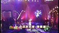 这该死的爱 TVB8金曲榜颁奖典礼现场版