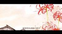 妙先生之《火泽睽.笑人传》 8月9日上映敬请期待