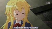 是魔法使的话就吃味噌!OVA版 2012 01[1080P版]