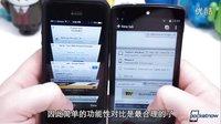 浏览器之战:安卓 VS iOS(中文字幕)