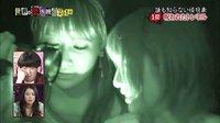 世界の恐怖映像2010 超清完整版