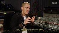 【EMINEM.CN】Eminem阿姆 - 2013 BBC Radio Interview Part 1 (中英字幕)