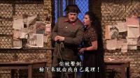 比才《卡门》Bizet Carmen 2014.11.01大都会歌剧院 中文字幕