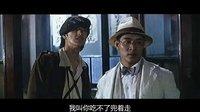 [江西猫侠]冒险王1996绝迹版[国语]