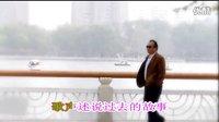 北京飞翔广场舞 人间第一情 演唱 鹰翔