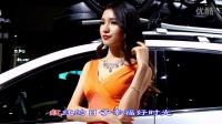 妹妹嫁给我吧 【DJ舞曲】美女车模 1080P超清MV
