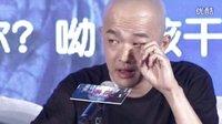 揭秘王宝强退出《港囧》真相 包贝尔被骂哭!