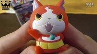 【食玩联盟】妖怪手表硬币の日本食玩 地缚猫 维斯帕