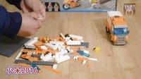 亲子游戏 diy互动游戏    乐高玩具系列视频之教小朋友拼快递公司营业大厅(上集)【24】