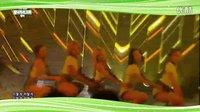 猴年精彩歌舞汇(韩国篇)泫雅 宣美孝敏 EXO 少女时代 Brown eyed girls 佳仁 红 杀死比尔 LION HEART CALL ME BABY