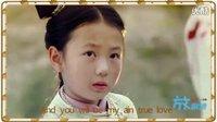 电视剧【寂寞空庭春欲晚】饭制MV--you will be mytrue Love 你将会成为我的挚爱
