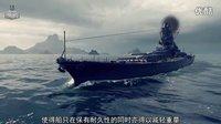 [搬运]战舰世界 无敌舰队:大和号战列舰 Yamato