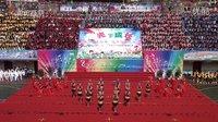 镇雄2016年儿童节 以勒中心学校舞蹈《欢腾旱码头》(三等奖)