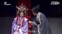 廖琼枝舞台歌仔戏_宋宮秘史_DVD2