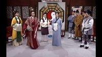 2002年 河洛歌仔戏 周公斗法桃花女(小咪,黄明惠,吕雪凤)