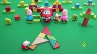 七巧板英文字母(A)儿歌英文字母歌 字母A读音写法  超级飞侠乐迪 粉红猪小妹 木制玩具