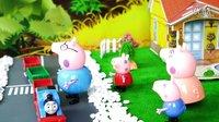 小小玩具岛 02 小猪佩琪一家和托马斯去救火