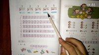 一年级数学上册 培优课堂3 数一数 比大小 知识易解