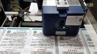 种子二维码打印查询追溯系统赋码系统by易普力TTO热转印打码机加全自动分页机-广州蓝新