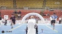 第十届世界自由式轮滑锦标赛速桩成男决赛