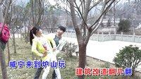 1、贵州山歌威宁炉山山歌刘代贤&何蓉演唱《哥家是个炉山人》网络原版